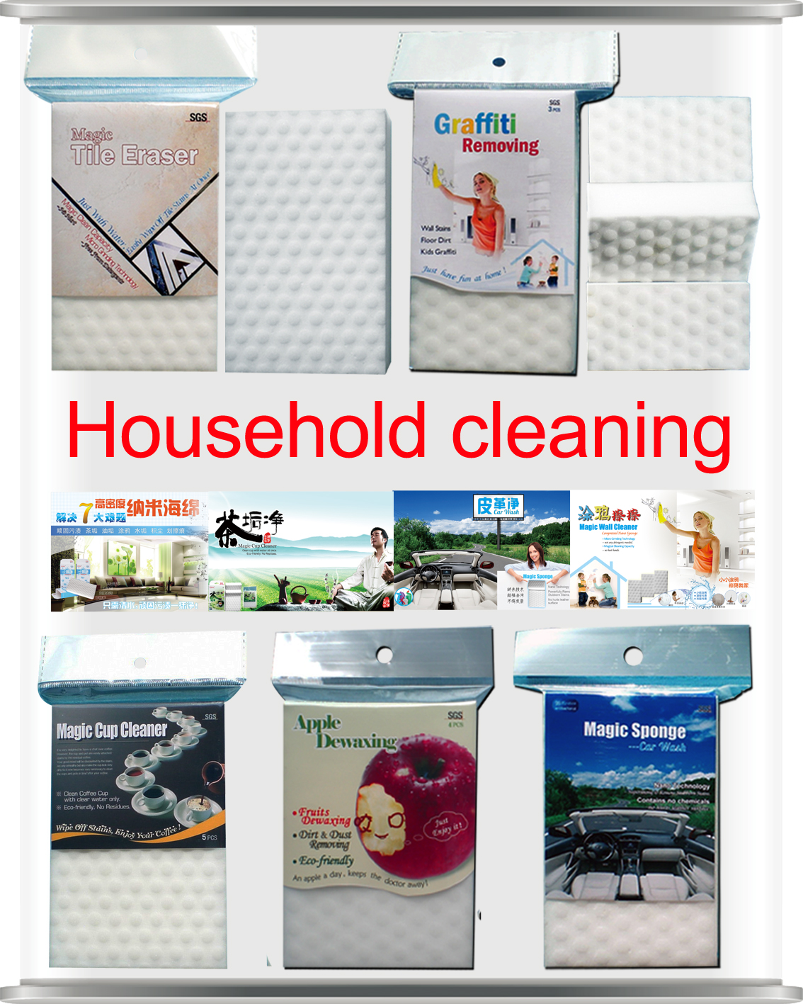 Compressed melamine sponge for floor cleaning wall cleaning and apple dewax ,magic sponge wipe off cup and leather stains